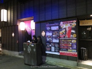 ninja restaurant kyoto